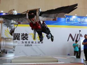 VR科技产品亮相广州-广州360全景