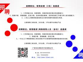 苹果研发眼偏利追踪技术 加深VR头设身临其境沉浸感-广州VR全景
