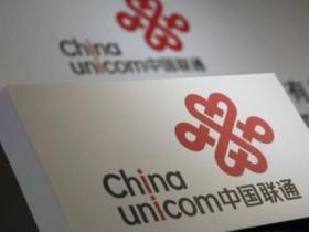 中国联通发布虚拟现实业务发展白皮书 备受瞩目