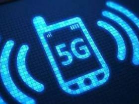 5G的到来 将促进VR/AR在娱乐领域的应用