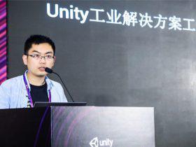"Unity""大举进攻""工业领域,XR行业应用大势所趋"