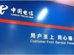 中国电信在北京与多家合作伙伴正式签约了5G+大视频应用合作协议