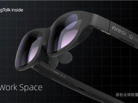 钉钉办公导入AR眼镜!DingTalk Work Space如何打开AR办公新场景