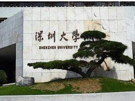 鲜为人知的深圳大学灵异事件 深圳四大邪地是真的吗