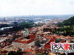 布拉格旅游概况 布拉格旅游怎么样