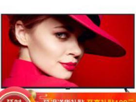 红米70英寸巨屏电视历史低价:3199元-深圳VR全景拍摄制作公司