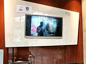 广州亚运会亚残运会博物馆-广州VR全景 广州360全景-360全景VR全景航拍全景-360全景VR全景航拍全景