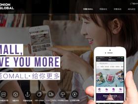 洋葱集团正式发布ZIP LAB新零售旗舰店品牌-广东广州深圳佛山东莞360全景VR全景720航拍全景