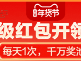 手淘推荐流量如何获得?如何引流有效果?-广东广州深圳佛山东莞360全景VR全景720航拍全景