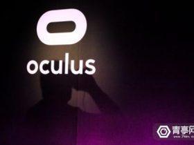 视频部负责人确认离职,VR领导刚换人,Oculus已弃坑自研内容?-广东广州深圳佛山东莞360全景VR全景720航拍全景