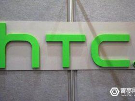 谷歌来接盘?HTC或拆分Vive业务甚至全部出售-广东广州深圳佛山东莞360全景VR全景720航拍全景