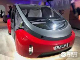 阿里投资的这家公司说:AR的未来不是眼镜,而是汽车 | 观察-广东广州深圳佛山东莞360全景VR全景720航拍全景