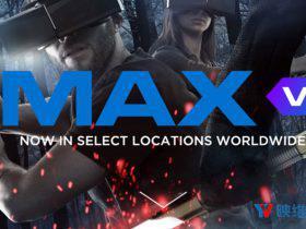 又关一家,IMAX关闭英国曼切斯特的线下VR中心-广东广州深圳佛山东莞360全景VR全景720航拍全景网上展厅3D展厅数字展厅