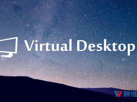 Oculus Mobile 每周新内容-广东广州深圳佛山东莞360全景VR全景720航拍全景网上展厅3D展厅数字展厅