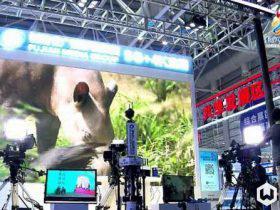 """福建省广播影视集团首次展示""""5G+4K+VR""""新媒体平台直播-360全景VR全景航拍全景"""