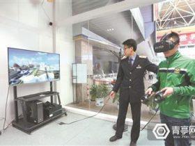 VR+交通兴起?北京西站免费开放VR体验厅-广东广州深圳佛山东莞360全景VR全景720航拍全景-360全景VR全景航拍全景