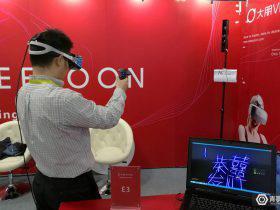 大朋融资千万美元 让我们来谈谈国内VR硬件厂商未来路在何方?-广东广州深圳佛山东莞360全景VR全景720航拍全景-360全景VR全景航拍全景