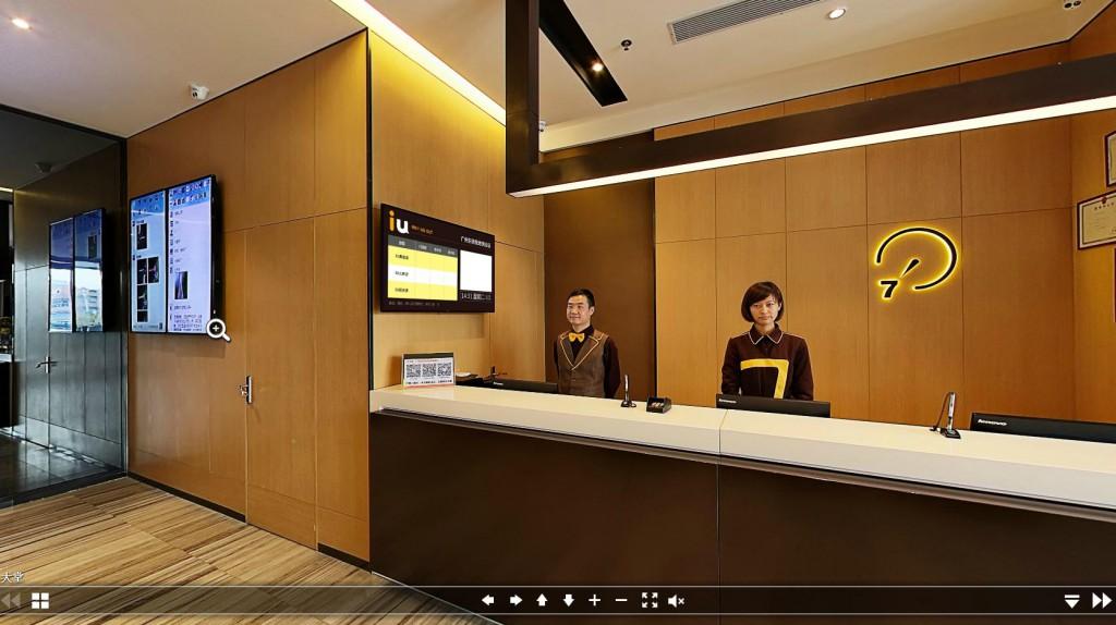 酒店360度全景案例演示