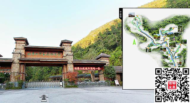旅游景点三维全景导览展示-广州360全景