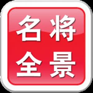 VR全景营销宣传推广 裂变传播-广州名将VR全景