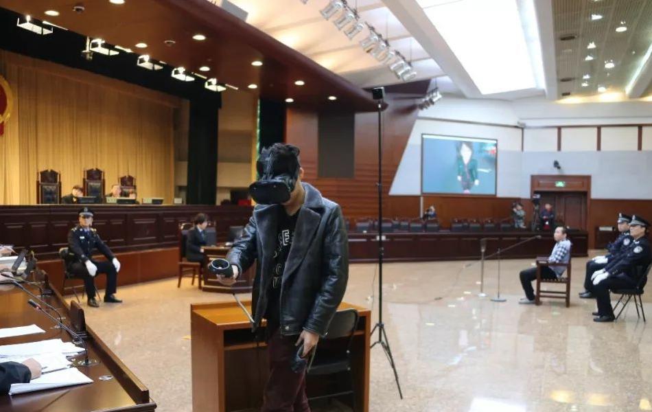 全国法院用VR技术,证人还原案发现场-360全景