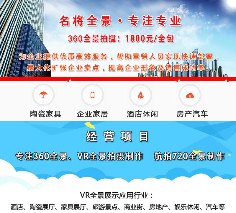 苹果也要玩VR 2020年推出无线虚拟实境头戴装置-广州360全景