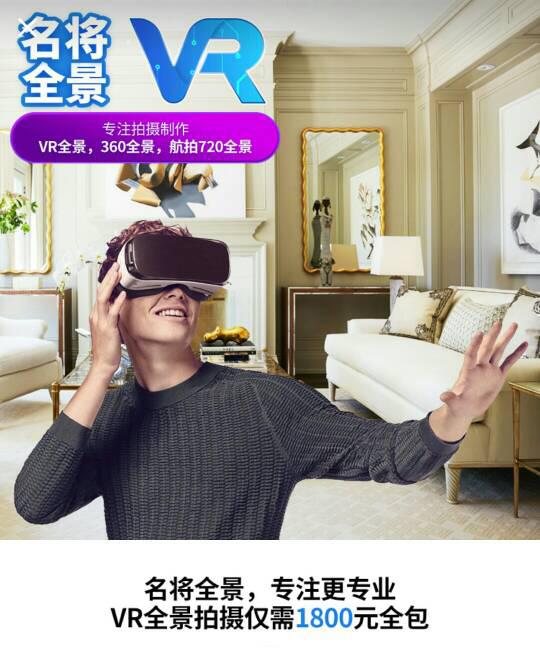 VR与医疗不断融合,现已经能够治疗视觉障碍-广州360全景