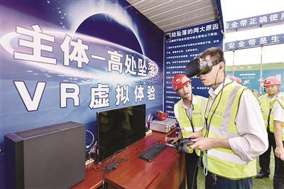 工地引入VR虚拟体验-深圳360全景