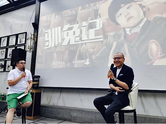 爱奇艺iQUT未来影院首次承担首映任务-VR全景