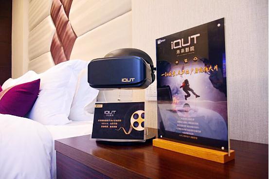 iQUT未来影院开拓全新体验平台-深圳360全景