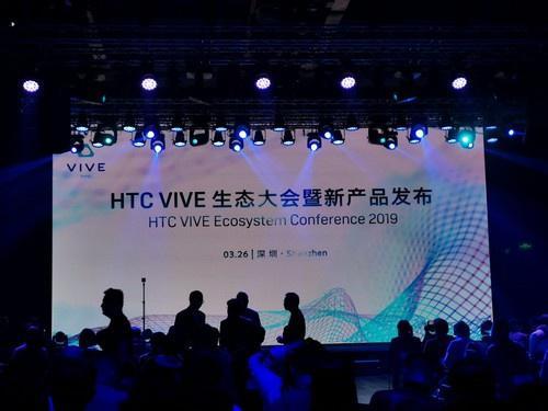 HTC发布首款全六自由度多模式VR一体机 -东莞VR全景 360全景