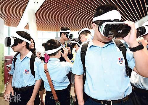 """""""VR+5G""""开辟应用新天地-VR全景"""