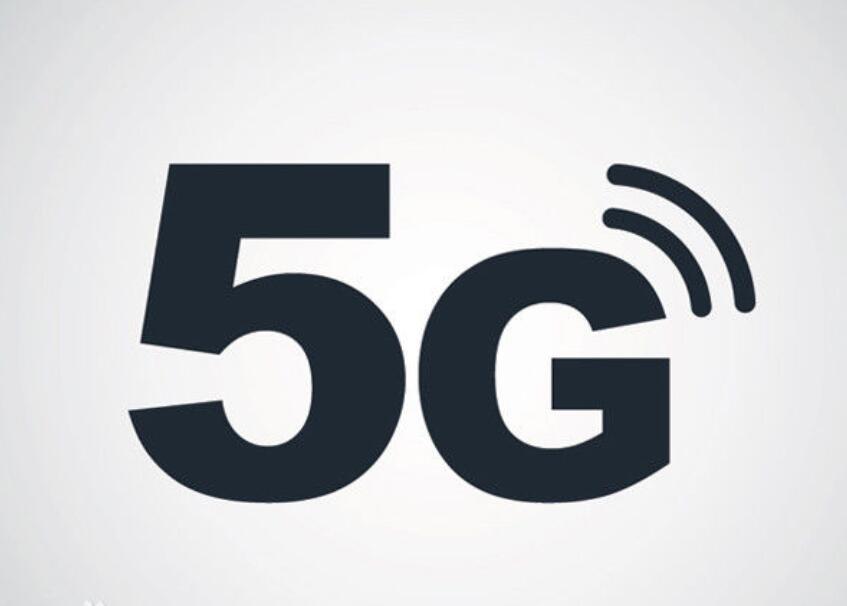今日 三大运营商获得5G牌照-360全景