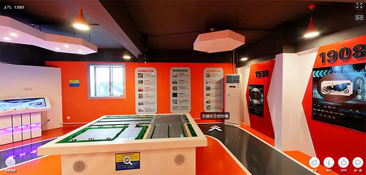 展厅展馆VR全景、360全景效果
