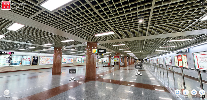 地铁站厅VR全景、360全景效果