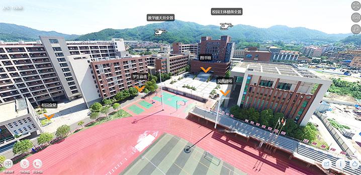 广东广州佛山东莞深圳VR全景、微信360度全景、航拍720度全景行业之营销宣传31。(转摘)