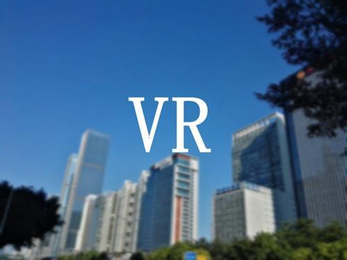 VR/AR信息图预测了行业的未来