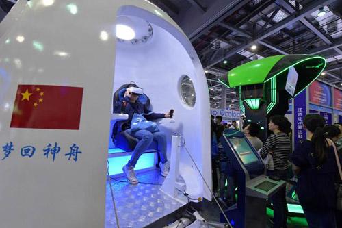 南昌世界VR产业大会完美闭幕