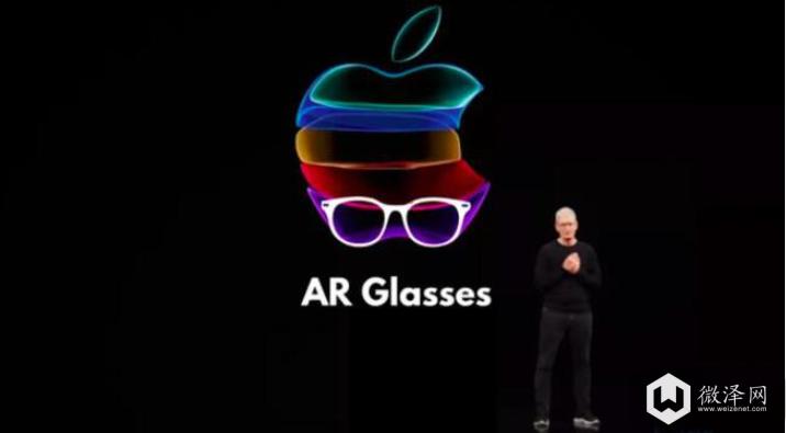 苹果2021春季发布会在即 VR/AR概念股全线大涨
