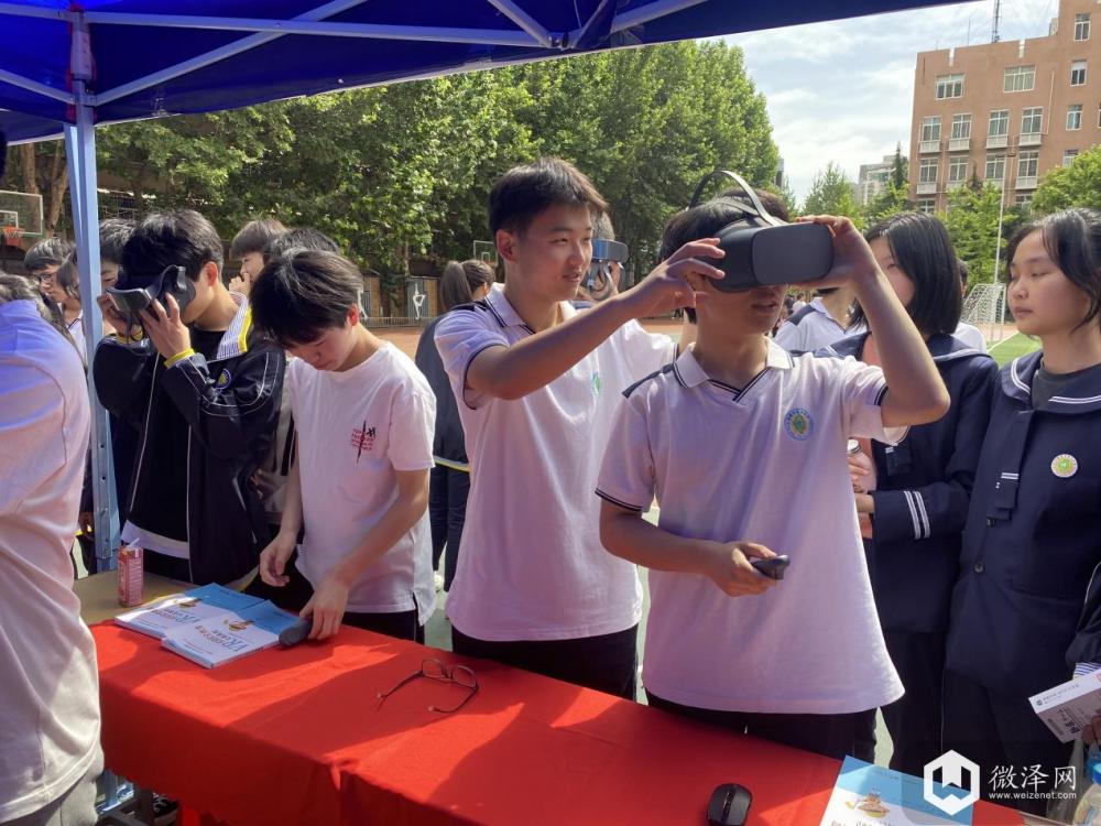 为地球撑起一把伞|飞蝶VR教育为西安市第六中学科技节活动添薪续力