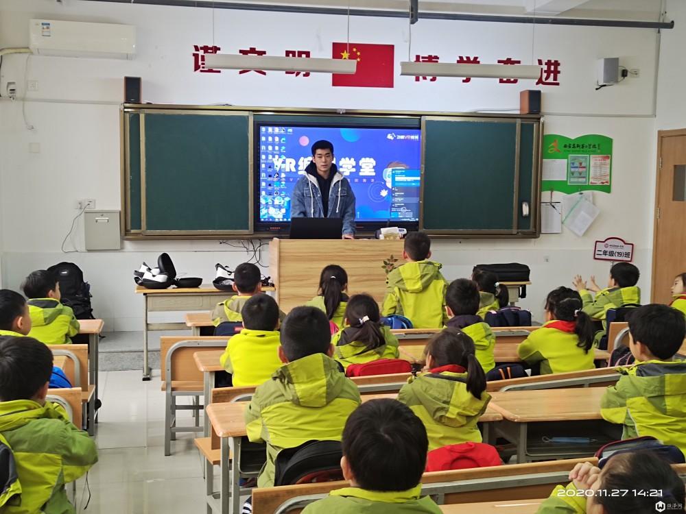 以科技破局|西安飞蝶虚拟现实科技公司CEO王亚刚接受慧聪网采访